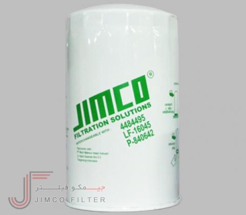 فیلترهای روغن جیمکو با قابلیت جذب بالا و طول عمر مناسب